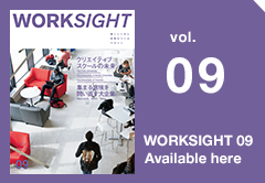 WORKSIGHT 09