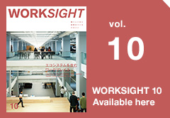 WORKSIGHT 10