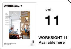 WORKSIGHT 11