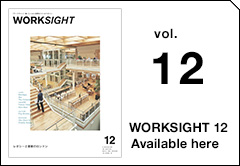 WORKSIGHT 12