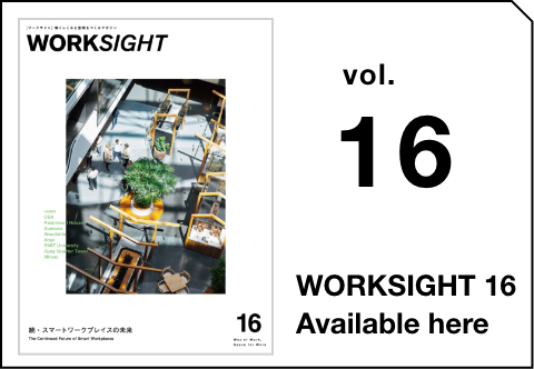 WORKSIGHT 16