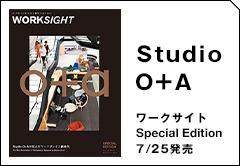 Studio O+A号