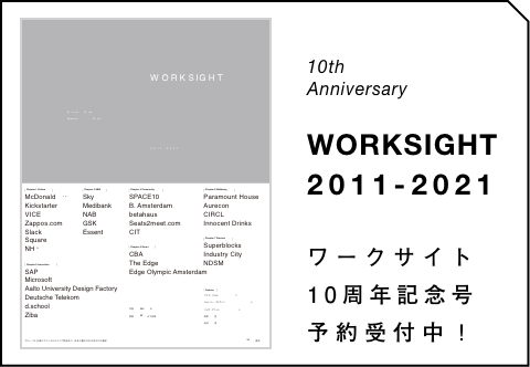 WORKSIGHT 2011-2021 <br>Way of Work, Spaces for Work